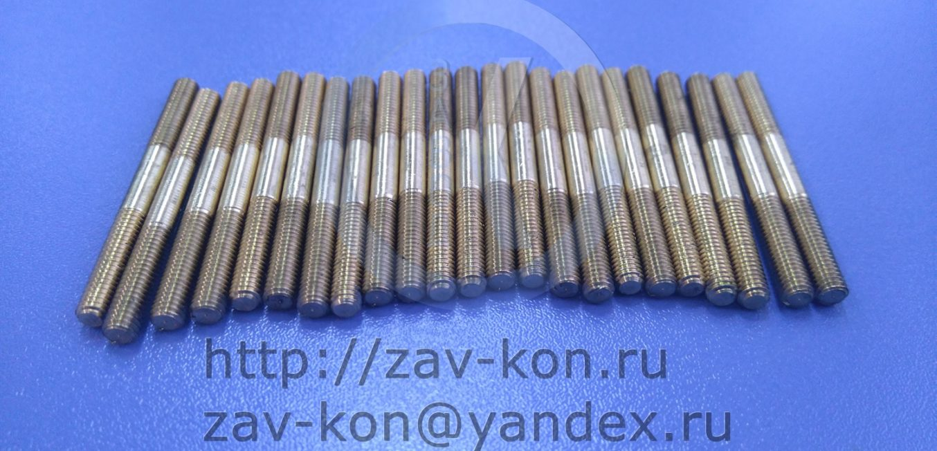 Шпилька М4-6gх45.Л63.00 ГОСТ 22042-76