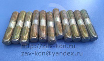 Шпилька 10-48-Ц ОСТ 1 31813-80