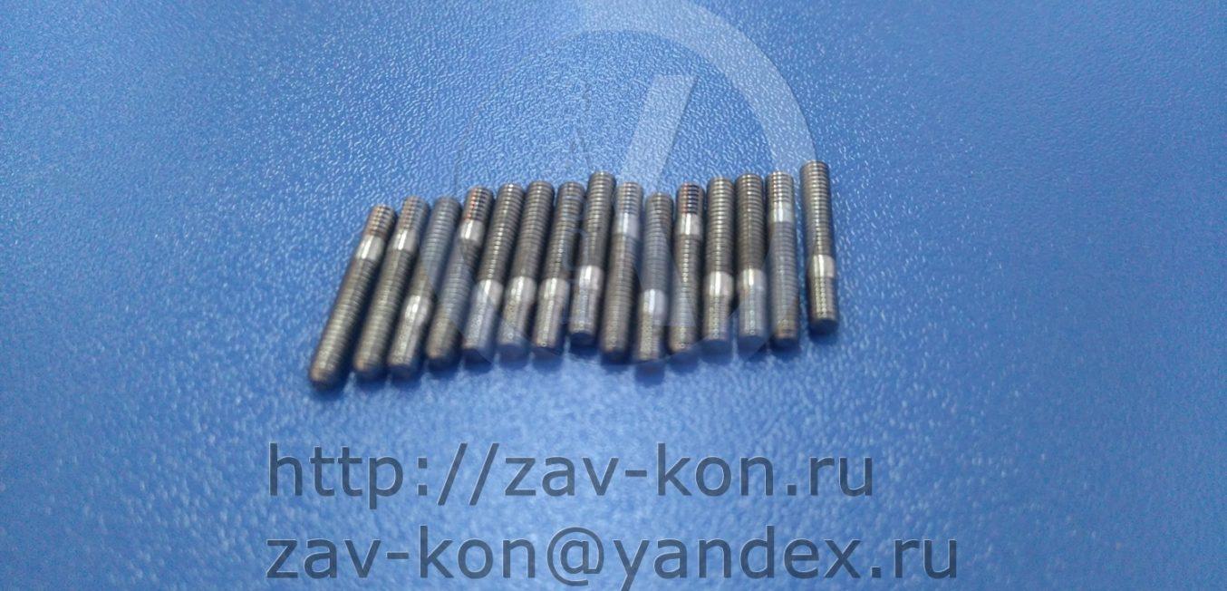 Шпилька М2,5-6gх12.36.00 ГОСТ 22034-7