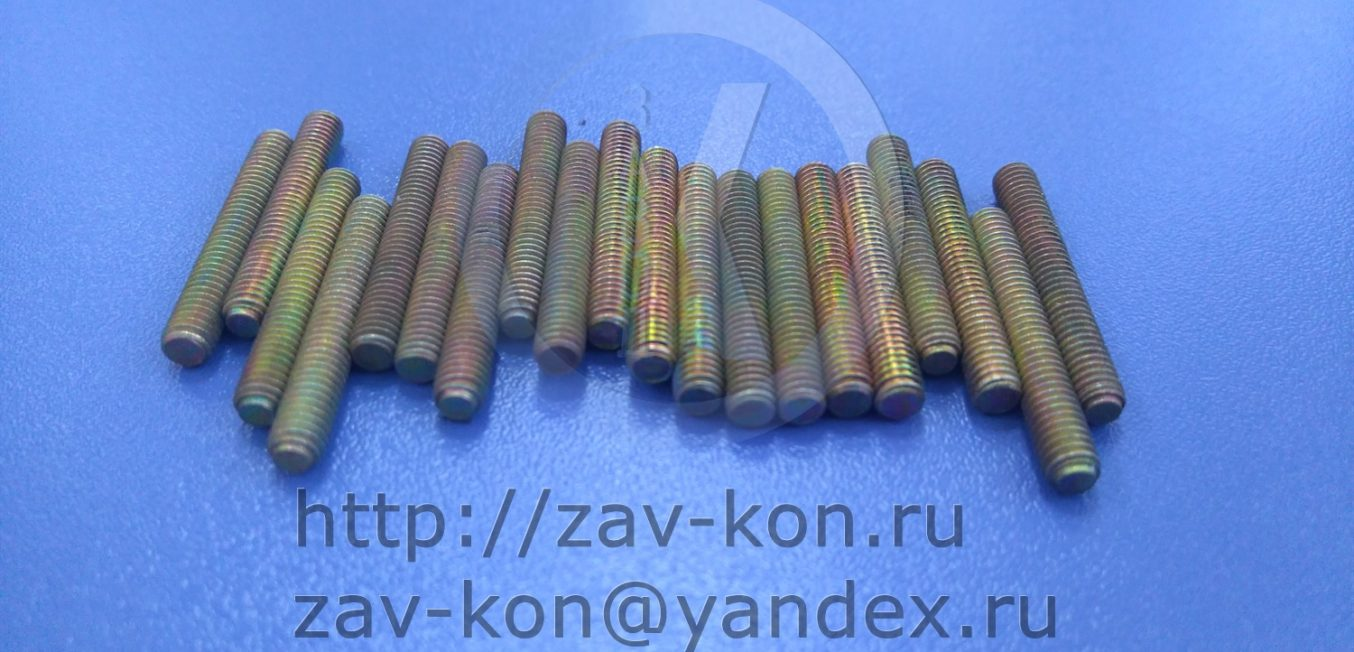 Шпилька 4-28-Ц ОСТ 1 31813-80