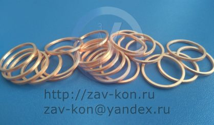 Кольца 21-1,5-1 ОСТ 1 10292-71
