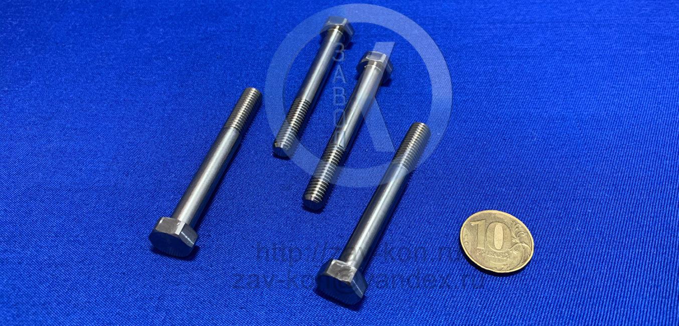Крючок-ОСТ-4Г-0.440.202-80-2