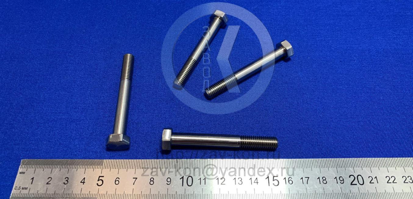 Крючок-ОСТ-4Г-0.440.202-80-3